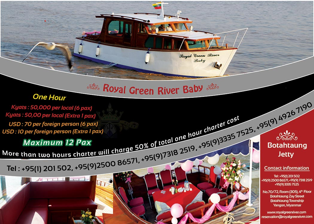 Royal Green River Baby ( Sightseeing Cruise)