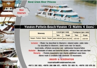 Yangon-Pathein-Beach-Yangon (3 Nights 4 Days)