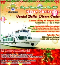 Special Buffet Dinner Cruise of X ' mas